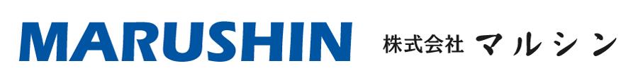 株式会社マルシン